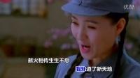 雷佳--我们的中国梦[MV音乐片][宽屏超清】