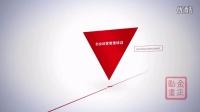 聊城创业大厦(创业大学)宣传片——聊城金正动画