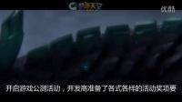 每日萌~资讯 第四期 酷派天空