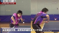 《湿父教球》第15集:丹羽孝希反手台内拧拉技术_乒乓球教学视频