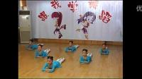 跟我学舞蹈 02 一上 1.1软开度训练-课前准备