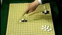 邱百端:01-2围棋入门-真眼、假眼、打吃、征子、闷打、虎、扑_标清