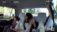 中字 AKB48のただ今、移動中! ep02