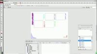 第43课 (20150311)flash模板使用教程  孟克那仁
