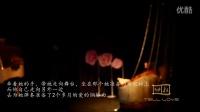重庆上演剧场版钢琴求婚视频--(QQ:2926579858)Tell Love求婚策划公司