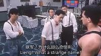 林正英电影【羞羞鬼】国语_标清