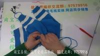 依可爱纯手工编织--鲸鱼宝宝对对碰套装4(插肩袖子缝针缝合)