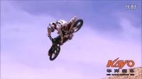 【华洋赛车俱乐部】2015FMX - 自由式摩托车越野赛 超精彩的技巧表演