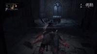 【VG攻略】《血源诅咒》流程攻略Part.7 从不可见的村庄到黑暗怪兽