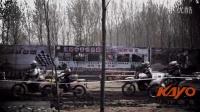 【华洋赛车俱乐部】2015河南郑州越野摩托车赛片段