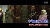 中视鼎元传媒:文莱国庆迎宾