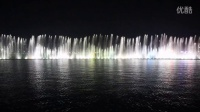 肇庆星湖音乐喷泉—将军令