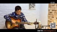 【芒果吉他琴行】优秀学员学琴日志——绿袖子(叶建树)