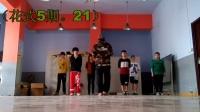 曳步舞鬼步舞_蟲虸【组合步齐舞_2期】教学教程详解Shuffle