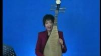 高敏从零起步学琵琶1