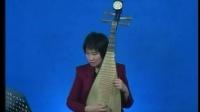 高敏从零起步学琵琶2