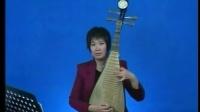 高敏从零起步学琵琶4
