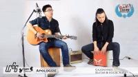 UC66卡宏箱鼓-Apologize