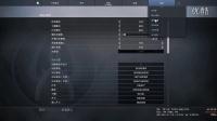 [alex带你玩转CSGO:入门篇]CSGO桌面以及游戏参数的调试