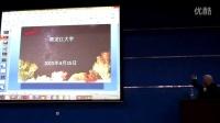 2015年4月15日杨昌炽黑龙江大学讲座001