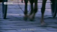 仙三云霆(袁弘)剪辑