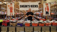 ShoeZeum The History Of Air Conveyer And Nike Irreverence Justified