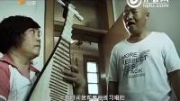 《扯不断的弦子》 :消失的大弦子戏复活重生(下)