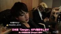 【米奇】防弹少年团BTS-Danger Japanese shooting【中字】