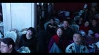 2014广德旅游系统迎新春联欢会(下)