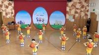 培红幼儿园篮球操