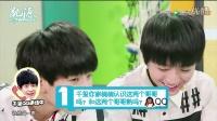 【TFBOYS王俊凯X王源】TF少年goS3E8凯源cut young拍摄花絮【凯源频道】