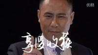 2015年度威猛达董事长胡勤有广告片《我就是我》