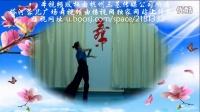 塔河蓉儿广场舞原创一段情歌一段伤正反分解和背面演示