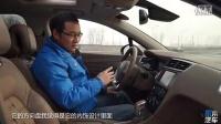 《家用汽车测试》DS5LS试驾车评[汽车公众号qichexun]