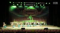 2015幼儿舞蹈比赛(亲亲奶牛)