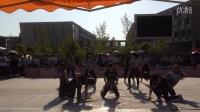 安徽科技学院街舞大赛【2015】印象秀