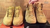 ShoeZeum Wheat LeBron 12s And All Star Air Zoom Generations