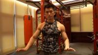 第三集 第二阶段目标与胸肌发力训练