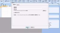 003-SQL Server的基本操作 建议选择超清观看