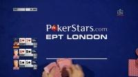 【小米德州】EPT11伦敦站主赛事 3