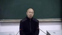 《中医各家学说》04、中医教育的评价问题(三)