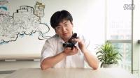 摄影笔记:如何设置相机简单拍摄