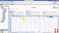 【文会教学】用友U872( 第129讲)-应收款管理收款结算完全核销业务处理