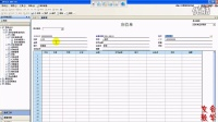 【文会教学】用友U872( 第132讲)-应收款管理应收冲应收业务处理