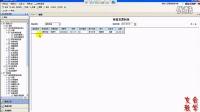 【文会教学】用友U872( 第128讲)-供应链收款结算完全核销业务处理
