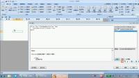 0065-状态栏和组件属性  建议选择超清观看