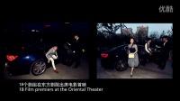 光影随行,玛莎拉蒂闪耀2015北京国际电影节