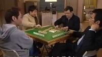 开心宾馆03(粤语)_高清