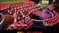 众里寻你(儿童歌曲)2013寻找最美孝心少年颁奖典礼