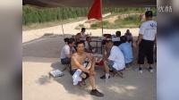 2013年38军蒲城战友会聚会MV01